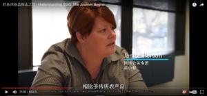 GMO documentary for China